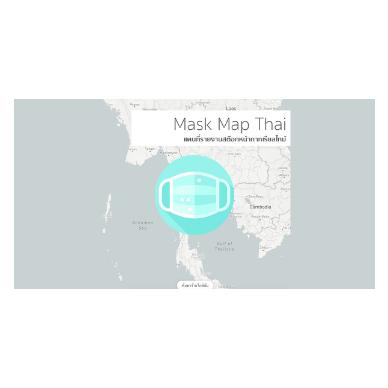 ติดตามข้อมูลหน้ากากอนามัยที่รวบรวมตำแหน่งร้านค้าที่มีหน้ากากอนามัย<br>ในสต็อก